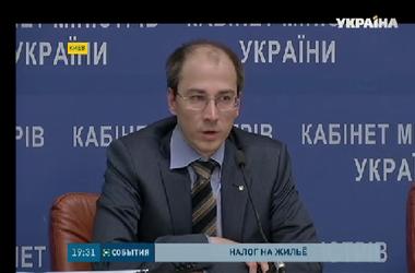 Большинство украинцев не будут платить налог на недвижимость