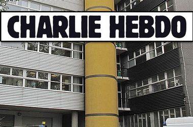 """Журнал Charlie Hebdo, где были убиты 12 человек, получит статус """"почетного гражданина"""" Парижа"""