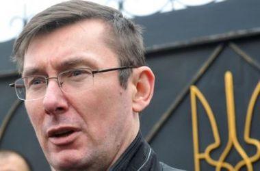Национальная полиция в Украине может появиться за полгода - Луценко