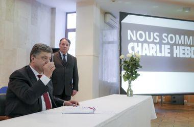 Порошенко примет участие в Марше единства в Париже