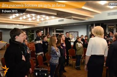 Дети участников боевых действий поедут в Литву на каникулы