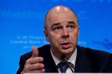 Россия может потребовать от Украины досрочно отдать 3 миллиарда