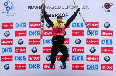 Биатлонист Фуркад выиграл спринт на этапе Кубка мира в Оберхофе