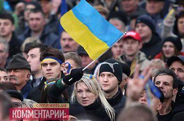 В Харькове прошло вече Евромайдана
