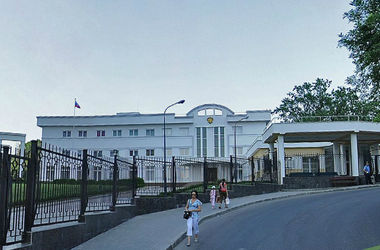 Активисты требуют закрыть Генеральное консульство России в Одессе