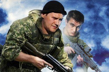 В Украине запретили показывать еще один российский сериал
