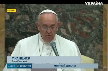 Об Украине говорили сегодня и в Ватикане - 12.01.2015 новости дня