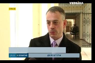 Экс-мэр Славянска Неля Штепа останется под стражей