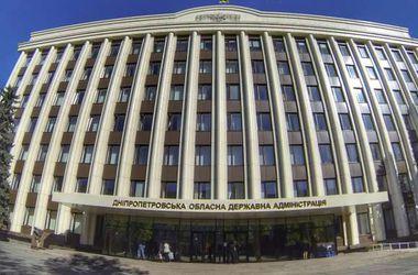 У Дніпропетровську ОДА шукають бухгалтерів і радників, але платити будуть всього 1218 грн
