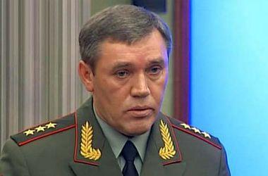 Росія має намір наростити війська в Криму, Калінінградській області і Арктиці - Генштаб РФ