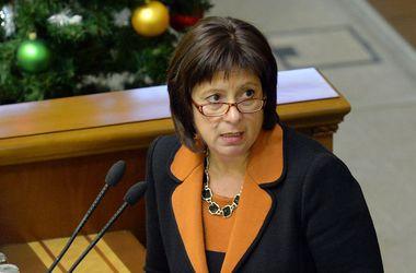 РФ не вимагала від України дострокового погашення $3 млрд кредиту - Яресько