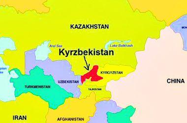 В интернете появился Кырзбекистан