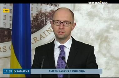 Кредит в два миллиарда долларов Украине дадут США