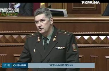 Ситуація на Донбасі різко погіршується