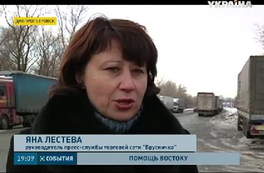 Гуманітарний рейс Ріната Ахметова сьогодні пройшов перевірку, але так і не виїхав до Донецька