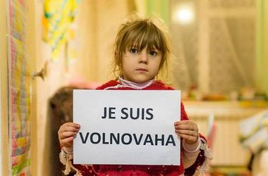 """Уже тысячи украинцев присоединились к акции """"Je suis Volnovakha"""""""
