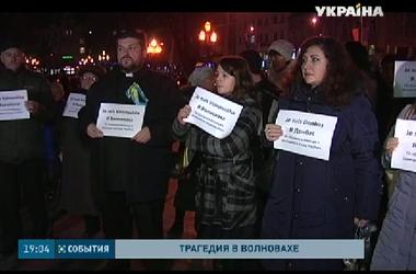 В Украине началась акция в память о погибших