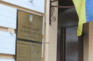 """С подозреваемой в расхищении средств """"Родовид Банка"""" Шепелевой сняли обвинения"""