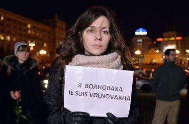 Украинцы в разных городах почтили память жертв трагедии под Волновахой