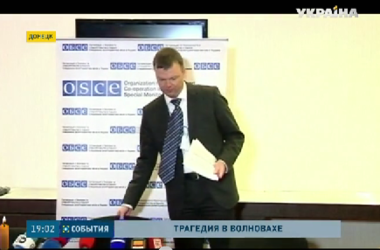 Первые выводы о трагедии в Волновахе уже сделала миссия ОБСЕ в Украине