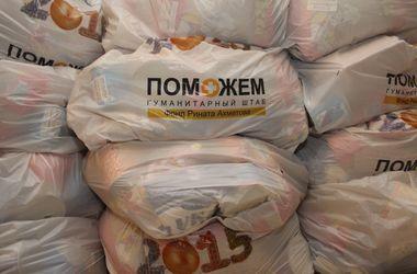 1,5 миллиона гуманитарных наборов выдал Штаб Рината Ахметова мирным жителям Донбасса
