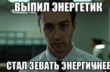 """""""Власти"""" Крыма хотят запретить """"энергетики"""""""