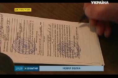 По Украине прокатится четвертая волна частичной мобилизации