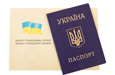 Жителям Крыма для поездок на материковую Украину достаточно украинского паспорта