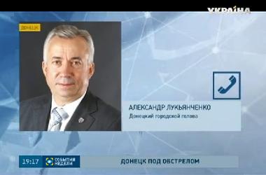 За день  в Донецке  погибло два человека