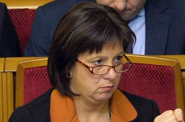 """""""Налог на роскошь"""" не заденет 95% украинцев - Яресько"""