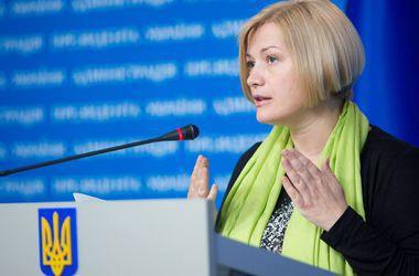 Украинская власть намерена отправить 330 тонн гуманитарной помощи жителям Донбасса – Геращенко