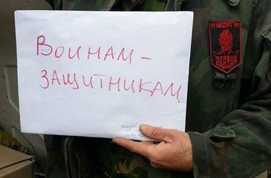 Днепропетровские волонтеры отказались от 4 млн гривен