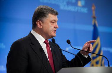 Порошенко: Украина откажется от российского газа через два года