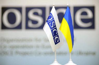 Сегодня ОБСЕ проведет экстренное совещание по Украине