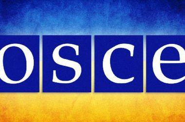 Совет ОБСЕ на экстренном заседании принял декларацию по Украине
