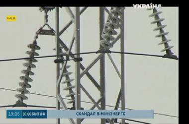 Яценюк усомнился в выгодности контракта о закупке российской электроэнергии