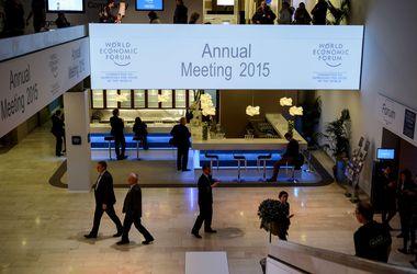 В Давосе начинается Всемирный экономический форум