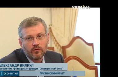 Грузинский опыт реформ перенимали сегодня украинские депутаты
