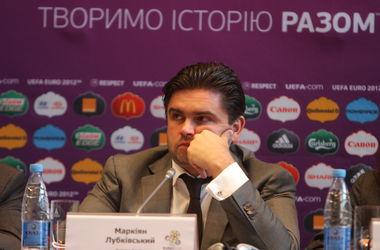 Маркияна Лубкивского официально выдвинули на должность главы ФФУ