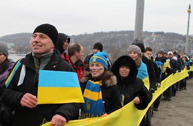 Украина отмечает День Собороности