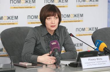 Пресс-брифинг Штаба Рината Ахметова (запись)