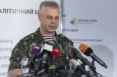 За сутки в зоне боевых действий погибли трое украинских военных, 50 ранены – Лысенко