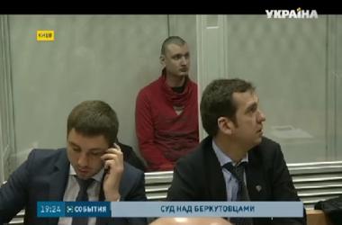 Дело о массовом расстреле на Майдане начали рассматривать в Печерском суде Киева