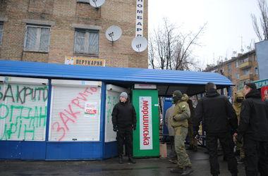 В пятницу в Киеве закрыли 11 незаконных разливаек (фото)