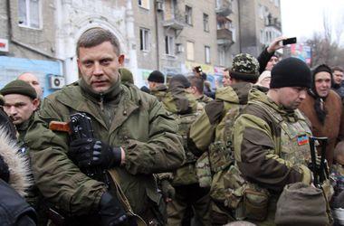 """Боевики объявили начало наступления на Мариуполь, а украинские военные говорят: """"Город надежно защищен"""""""