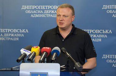 В Днепропетровской области приняли радикальные решения по обеспечению безопасности
