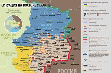 """Самые """"горячие"""" точки Донбасса 25 января: интерактивная карта боев и обстрелов"""