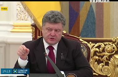 Украина располагает доказательствами того, что РФ поддерживает боевиков на Донбассе