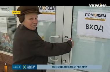 Несмотря на боевые действия, гуманитарный штаб Рината Ахметова продолжает помогать жителям Донбасса