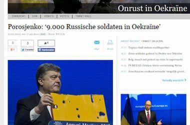 ИноСМИ об Украине: Атаки на стратегический Мариуполь и опасность гуманитарной катастрофы